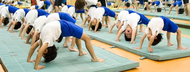 Child Gym(チャイルドジム)